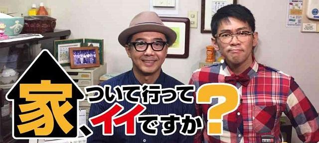 gazou タクシー初乗り料金安くなる??主要エリアから文京区までのタクシー料金