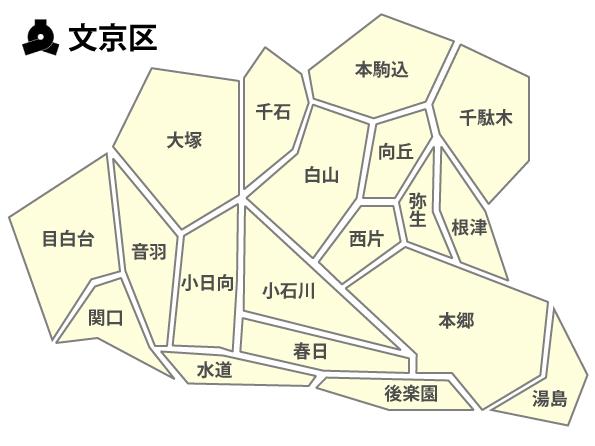 文京区マップ