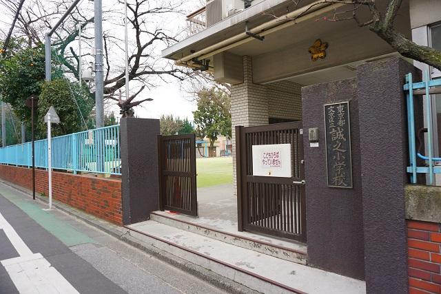 文京区の基本情報④公立小学校データ