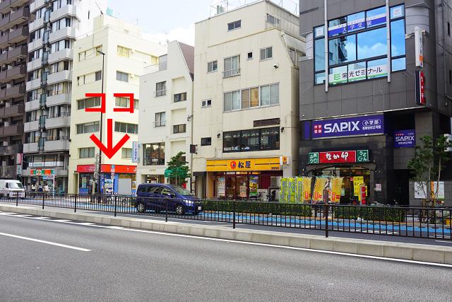dontaro 不動産のプロが選ぶ住みたい街ランキング3位「茗荷谷」の魅力