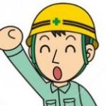 sagyouin-150x150 文京区中古マンション|購入前に知っておきたい「大規模修繕」