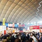 furusato55 ふるさと祭り東京|日本のまつり東京ドーム2020に行ってきた。