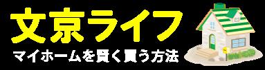 文京ライフ|文京区に住みたくなるWebマガジン