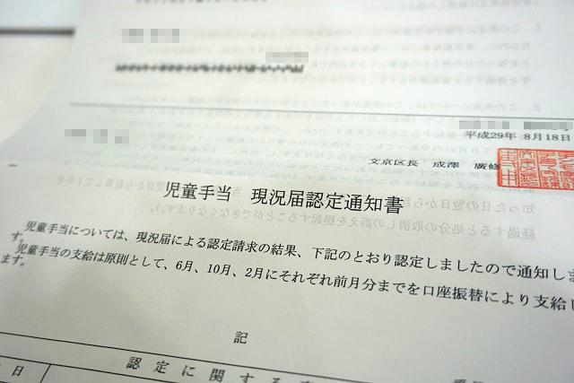 DSC09946-min 東京ドームシティ「アソボーノ|ASOBono」に初めて行ったきた。