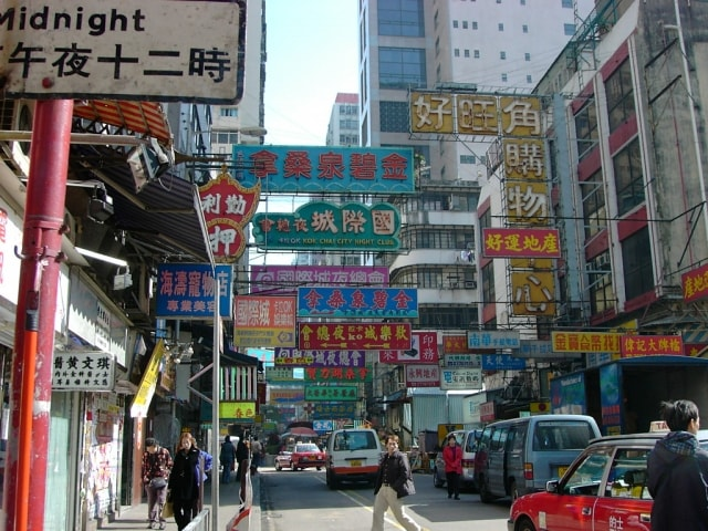 香港マカオ旅行