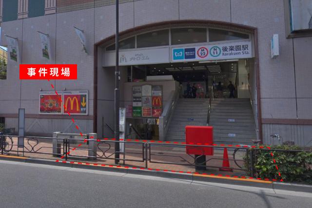 kourakuengenba1 2018年度版|犯罪件数から見る東京23区の治安ランキング