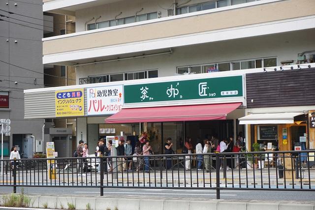 DSC04569 茗荷谷にできた長蛇の列!!一体何のお店??