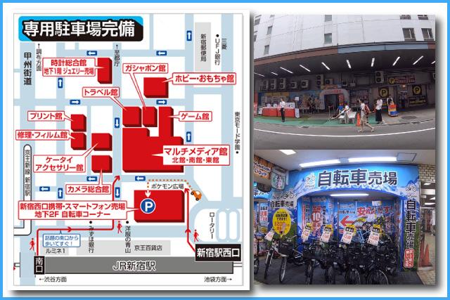 yodobashimap 子供乗せ電動自転車試乗|都内なら新宿ヨドバシ☆動画で紹介